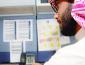 «هدف»: نتحمل نسبة من أجور السعوديين في أغلب مهن سوق العمل