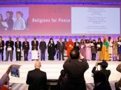 مركز الحوار العالمي يشارك في تجمع أديان من أجل السّلام العالمي