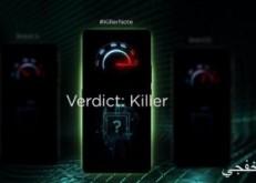 صورة دعائية جديدة من لينوفو تكشف عن هاتف K7 Note المقبل