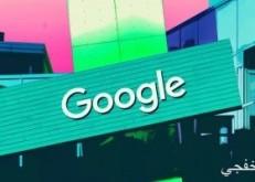 جوجل تطلق ميزة مشابهة لـ FaceTime على هواتف الأندرويد