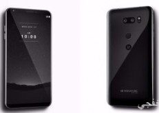 LG تطلق نسخة فاخرة من هاتف V30 بنظام أندرويد أوريو بـ 1800 دولار