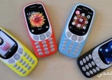 """نوكيا تستعد لطرح نسخة 4G من هاتف 3310 تدعم """"واتس آب"""" و""""ماسنجر"""""""