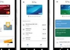 جوجل تطرح خدمة الدفع بواسطة الهاتف Google pay حول العالم بدءا من اليوم
