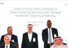 """""""أرامكو"""" و """"توتال"""" توقعان اتفاقية للاستثمار في مجال بيع الوقود بالتجزئة في المملكة"""
