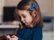 أبل تعلن عن زيادة خصوصية تطبيقات الأطفال خلال مؤتمرها للمطورين WWDC