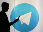 تحديث جديد لتليجرام يركز على الخصوصية.. اعرف مميزاته