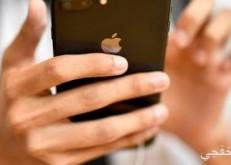 5 معلومات عن تطبيق أبل Find my لمنع سرقة الأيفون