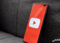 يوتيوب يزيل ميزة Direct Message سبتمبر المقبل