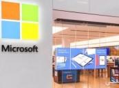 """مايكروسوفت تحظر برنامج """"C Cleaner"""".. اعرف السبب"""