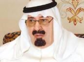 مسؤول الحج التركي: تقدير خادم الحرمين في قلب كل مسلم