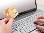 شرطة الشرقية تحذر من التعامل مع مدّعي سداد القروض المصرفية