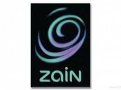 «زين» توقِّع اتفاقية تمويل بـ 2.25 مليار مع 4 بنوك