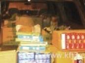 حرس الحدود يُحبِط تهريب 16827 كيلو جرام ألعاب نارية خلال رمضان