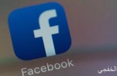 فيس بوك يطلق زر Movies الجديد لبيع تذاكر الأفلام ومعرفة مواعيد العرض