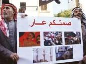 أردنيون يطالبون بتدخل عسكري تركي
