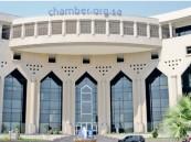 غرفة الشرقيـة تُنظم ندوة بعنـوان «التجارة الإلكترونية»