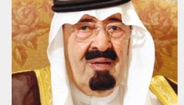 خادم الحرمين يرعى المنتدى والمعرض الدولي للبيئة والتنمية المستدامة الخليجي