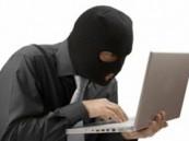 استهداف البيت الأبيض في هجوم عبر الإنترنت