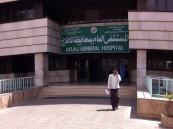 """باكستاني يقفل النظام الآلي لمستشفى الأفلاج ويطالب بدفع """"جزية"""""""