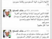 """مُبتعثون سعوديين يُطلقون حملة """"تبرُّع بالدم"""" لمُصابي انفجار بوسطن"""