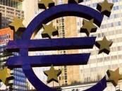 """""""الأوروبي"""" يبقي سعر الفائدة عند 0,5%"""