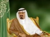 الملك يأمر بتعيين وترقية 18 قاضياً بديوان المظالم