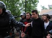 اعتقال 271 شخصا بروسيا بينهم مصرى بتهمة الانتماء لشبكة إرهابية