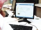 استحداث ادارة متخصصة للتعاملات الالكترونية بالشرقية