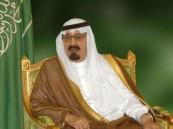 المليك يبعث برسالة خطية الى أمير الكويت