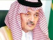"""""""الخارجية"""": سكن ووظيفة لـ""""سعوديي سورية"""