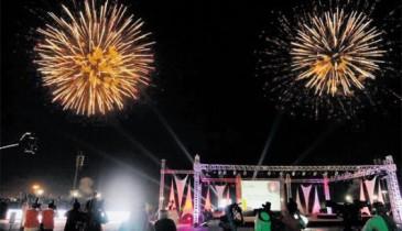 90 فعالية تشهدها الشرقية في احتفالات عيد الفطر