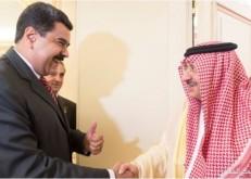 ولي العهد يبحث مع الرئيس الفنزويلي سبل دعم العلاقات الثنائية