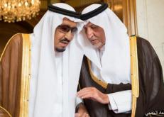 «الفيصل» يدشّن مشروعات مائية بقيمة 3 مليارات ريال لخدمة ضيوف الرحمن الأربعاء