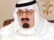 خادم الحرمين يرعى المؤتمر السادس لاتحاد جامعات العالم الإسلامي