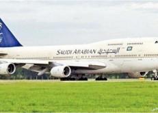 «الخطوط السعودية» تقدم خصماً 10% على منتجات برنامج «عطلات السعودية»