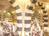 إمام المسجد النبوي: ليس في نعم الله قليل