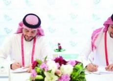 توقيع مبادرة «المدن الاقتصادية.. وجهات واعدة لصناعة الاجتماعات»
