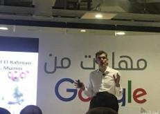"""جوجل تطلق برنامج """"مهارات من Google"""" لتطوير المهارات الرقمية بالعالم العربى"""