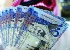 مؤسسة النقد تعدل مبادئ التمويل المسؤول للأفراد