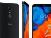"""LG تكشف عن ثلاثة هواتف جديدة """"Q Stylus + و Q Stylus و Q Stylus α"""""""