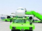 الشركة السعودية للخدمات الأرضية تُسخر جميع طاقاتها التشغيلية لموسم الحج