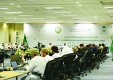 بدء أعمال فريق العمل العربي المكلف بالتحضير لمؤتمر المفوضين للاتحاد الدولي للاتصالات