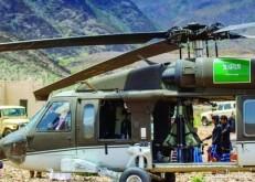 «طيران الأمن» يشارك في مهمات الإنقاذ والإخلاء والإغاثة بالمهرة