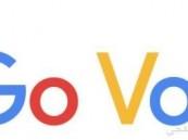 جوجل تحث المواطنين الأمريكيين على الانتخاب بتغيير شعارها