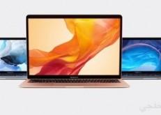 MacBook Air الجديد أول لاب توب من أبل يتيح استبدال البطارية