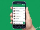 """جوجل توفر ميزة """"الردود الذكية"""" على تطبيق Hangouts Chat"""