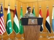 """""""التحالف العربى"""" يجدد دعمه لجهود المبعوث الدولى لليمن لإنجاح مفاوضات السويد"""