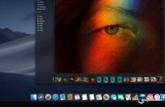 """متصفح """"كروم"""" سيدعم ميزة الوضع الليلى على macOS خلال 2019"""