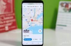 """خرائط جوجل توفر ميزة """"For You"""" على منصة iOS داخل 40 دولة"""