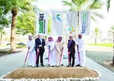 تدشين أول مركز لصناعة وتطوير اللقاحات في الشرق الأوسط